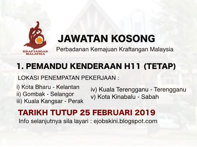 Jawatan Kosong Perbadanan Kemajuan Kraftangan Malaysia 25 Februari 2019