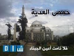 النبوءات النبوية لمصر والعراق وسوريا