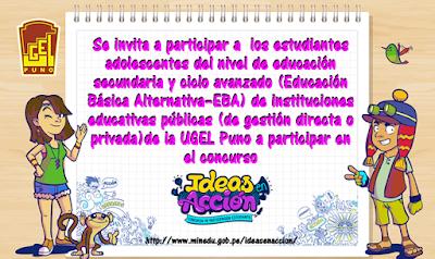 http://www.minedu.gob.pe/ideasenaccion/