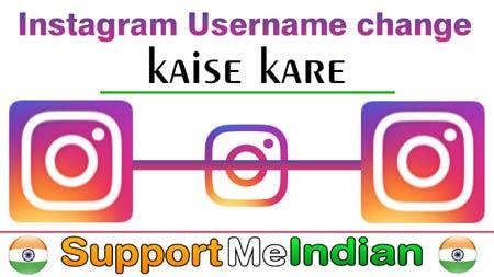 instagram username kaise change kare