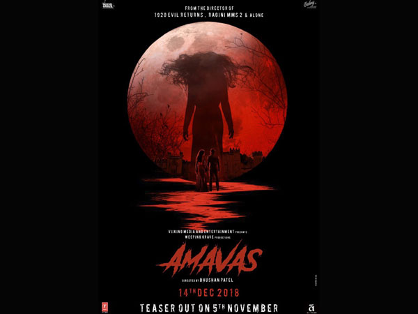 Amavas – All Songs Lyrics | Videos | Trailers
