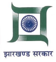 Office Literacy Committee, Govt. of Jharkhand, Computer Data Manager, 10th, Jharkhand, freejobalert, Sarkari Naukri, Latest Jobs, govt of jharkhand logo