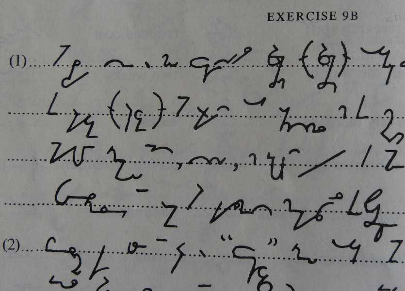 Long Live Pitman's Shorthand! BlogSpot: Other Systems