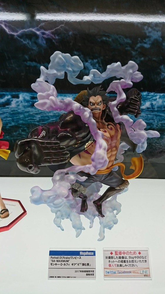 One Piece – Monkey D. Luffy Gear 4th