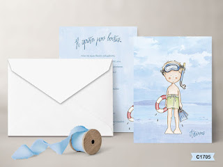 baptism invitations baby swimmer