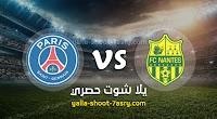 نتيجة مباراة نانت وباريس سان جيرمان اليوم الثلاثاء بتاريخ 05-02-2020 الدوري الفرنسي