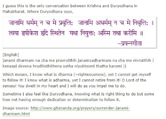 Conversation Between Krishna and Duryodhana
