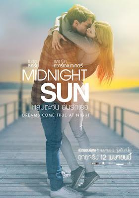 Midnight Sun Movie Poster 2