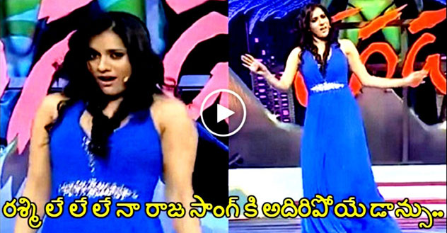 Jabardasth Reshmi Amazing Dance for Le Le Le na Raja Song Item Song