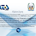 Πρόσκληση Ημερίδας της ATS ΠΛΗΡΟΦΟΡΙΚΗ ΑΒΕΕ - ΔΗΜΟΥ ΚΟΡΙΝΘΙΩΝ