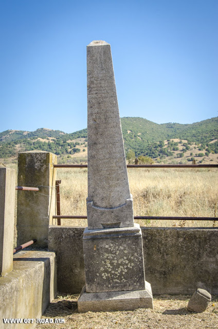 Monument of the Serbian postman - Dobroveni village, Novaci Municipality, Macedonia