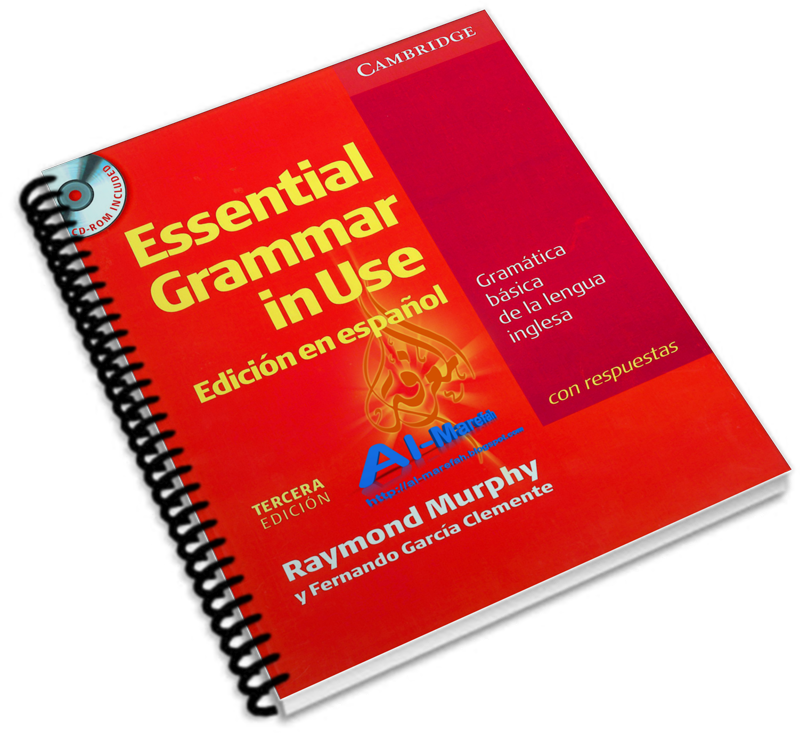 Pdf in use essential grammar cambridge
