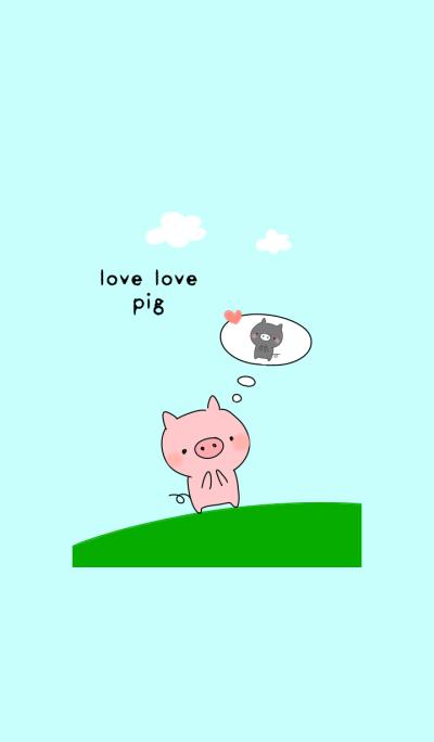 love love pig (girl)