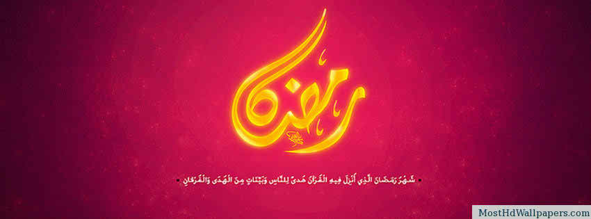 Facebook cover photos for Ramadan Kareem 2016