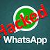 व्हाट्स अप्प अकाउंट को कैसे हैक करें - Whatsapp Acount ko Kaise Hack Karen
