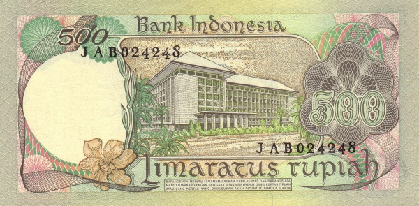 500 rupiah 1978 belakang