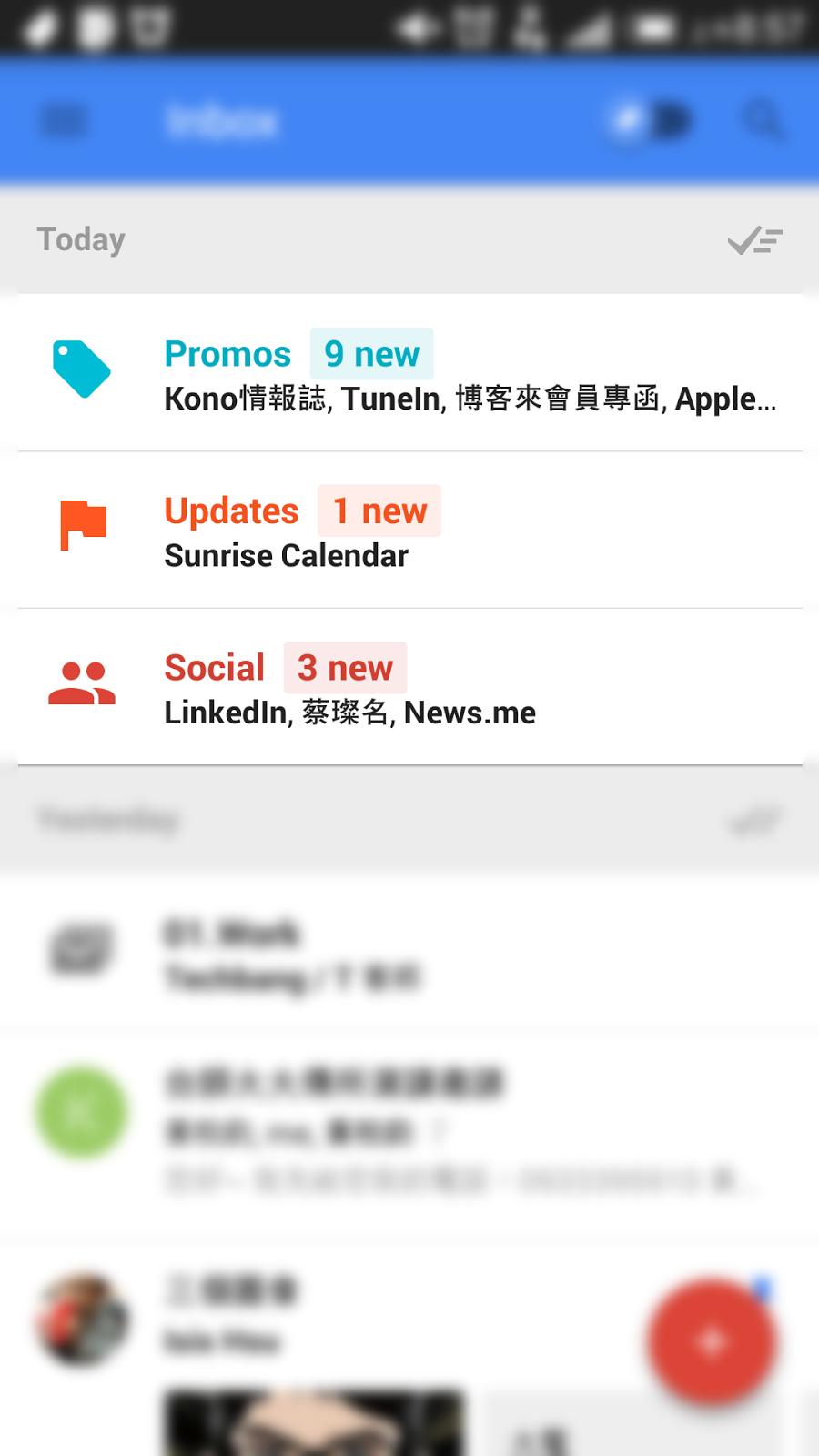 改變行動工作!電腦玩物 2014 最佳 Android App 推薦 Google%2BInbox%2BGTD-02