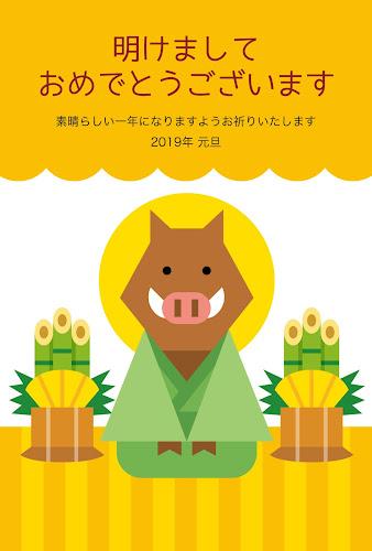 新年の挨拶をする猪のフラットデザイン年賀状(亥年)