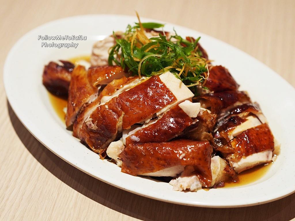 chicken rice shop