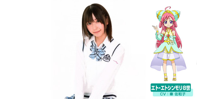 http://akb48-daily.blogspot.com/2016/02/hata-sawako-to-voice-cast-anime-battle.html