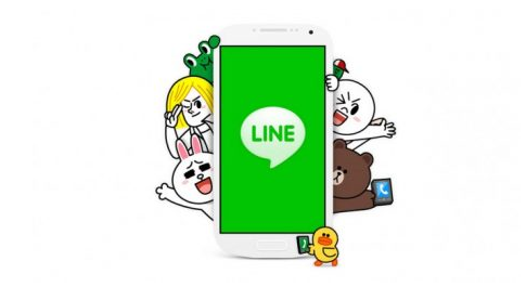 Line Login With Facebook