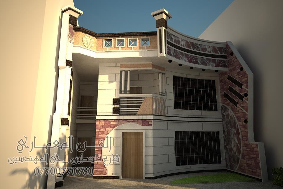 واجهات منازل عرض 10 متر عمو ساكه