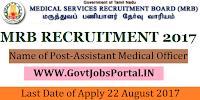 Tamil Nadu Medical Service Board Recruitment 2017– 101 Assistant Medical Officer