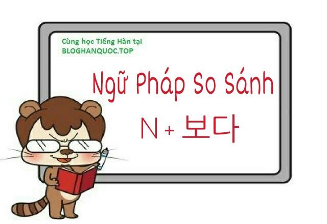 hoc-tieng-han-ngu-phap-so-sanh-N-보다-trong-tieng-han