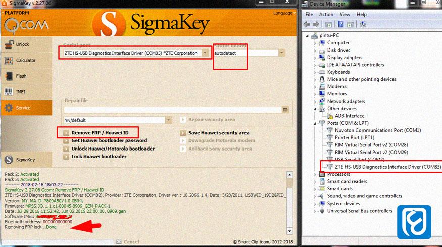 تحميل وشرح sigma key Box بدون بوكس اخر اصدار