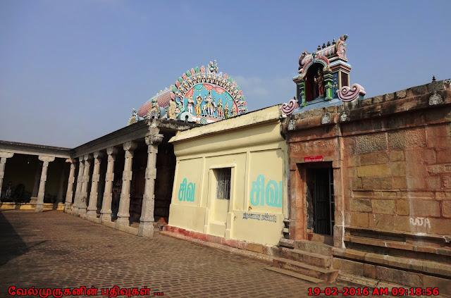 Thiruinnambar Ezhuthtarinathar Temple