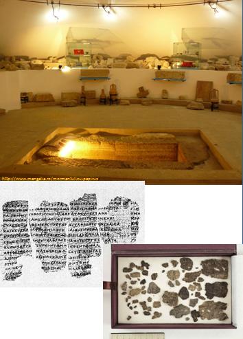 Sala tumulara a mormantului si papirusul