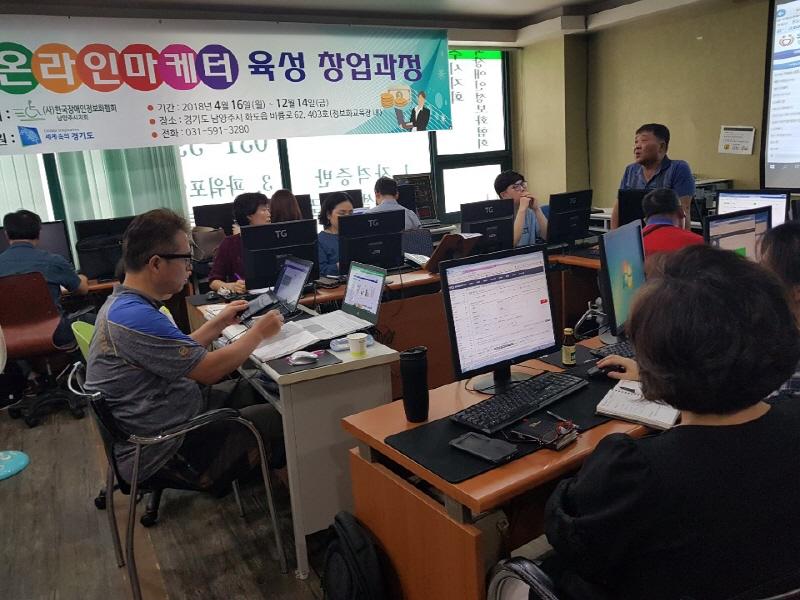 경기도, 취약계층 50명 대상 '오픈마켓 창업교육' 진행