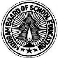 Mizoram HSLC Logo