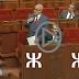 رئيس الحكومة المغربية بن كيران يعبّر عن عدم وجود رغبة لديه ضد تعلم اللغة الامازيغية