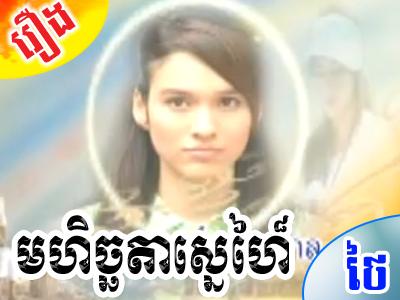 Forex khmer