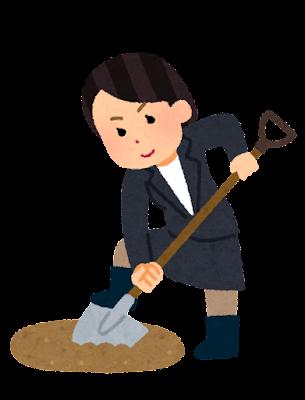 埋蔵金を探す人のイラスト(女性会社員)
