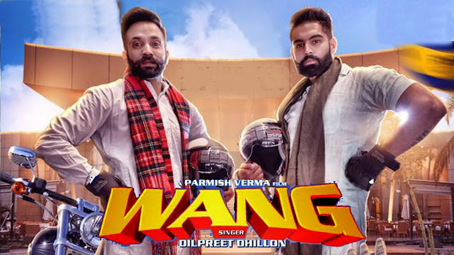 Wang Lyrics - Dilpreet Dhillon | Speed Records