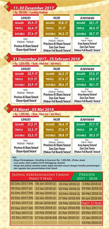 Paket Umroh Februari 2018 Jadwal Sudah Pasti !
