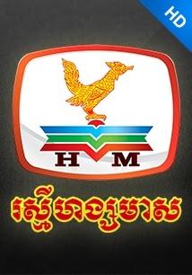 RHM HDTV
