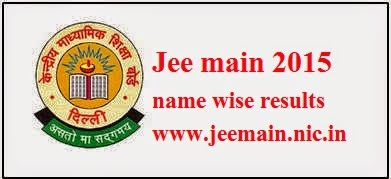 http://www.jeemains2017results.in/2017/04/jee-main-name-wise-2017-results-check.html