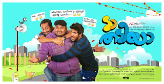 dulquer and fahad in promotional poster