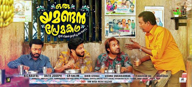 Oru Yamandan Premakadha Movie