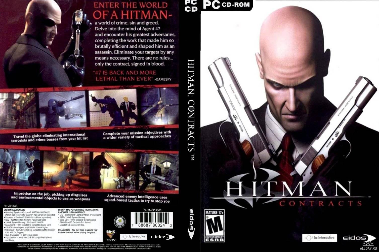 HITMAN 3 CONTRACTS ~ ARZ