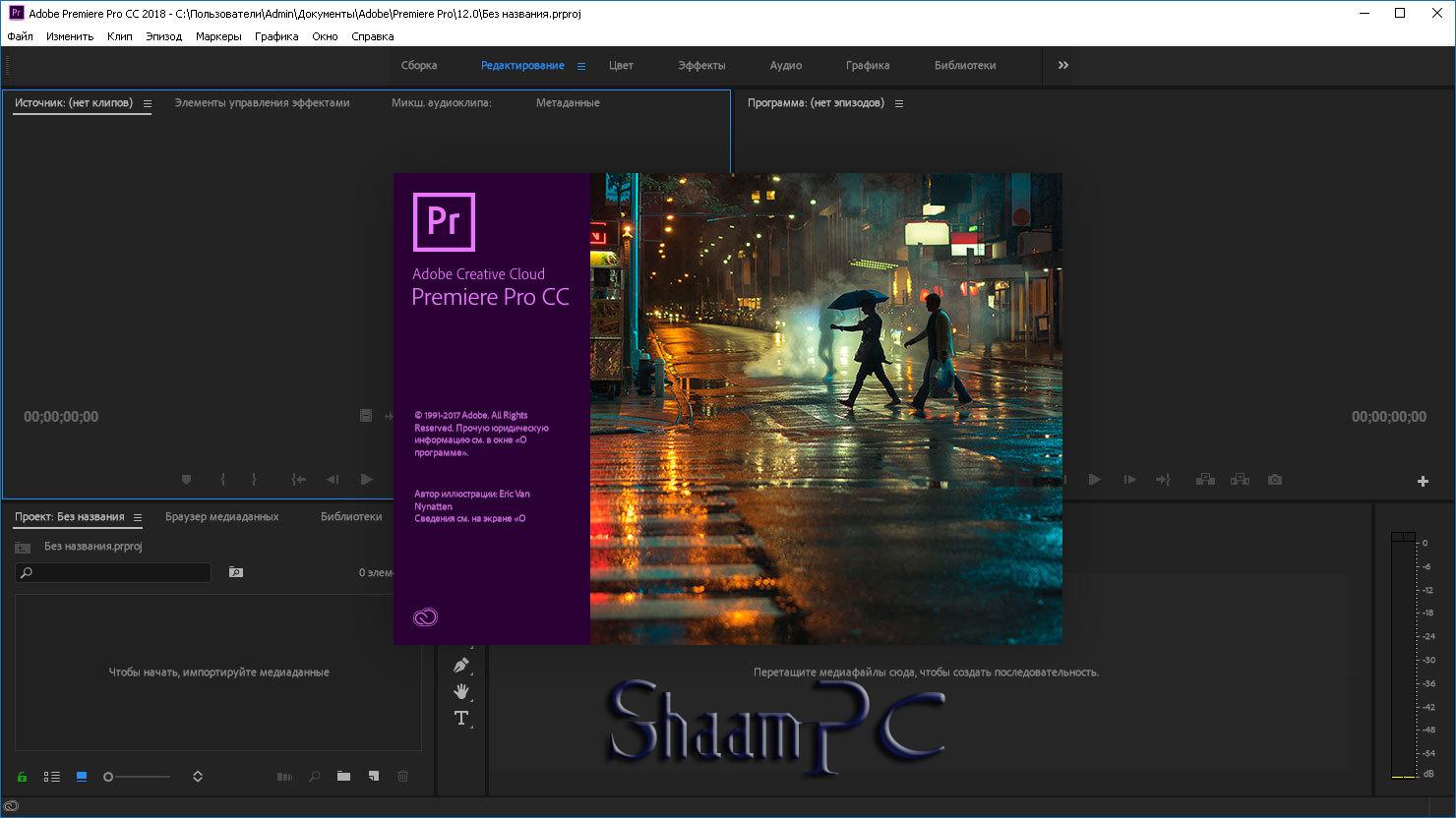 adobe premiere pro 1 5 free download for windows 7 compatibility