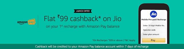 [Image: Jio-mobile-prepaid-recharge-amazon-cashb...leblog.jpg]