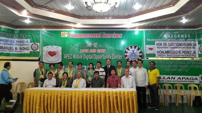 ASUS ADOC Mobile E-learning Center Welcomes New Graduates