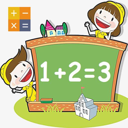 تطبيق رائع لتعليم الأطفال الجمع و الطرح و المقارنة و الحساب بطريقة سهلة باعتماد الصور Icone1
