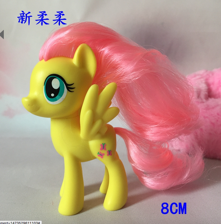 MLP Movie Brushable Pony Figures New Models / Molds Fluttershy