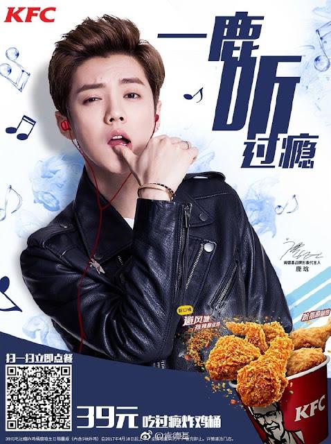 Luhan KFC