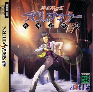 Carátula del CD de  Shin Megami Tensei: Devil Summoner para Sega Saturn, 1995, Atlus